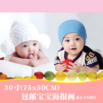Cute pretty male baby picture wall sticker baby pregnant child fetal poster pictorial photo preparation early education