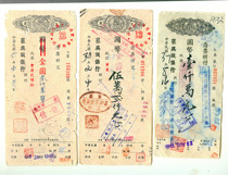 6 types of cheques from Juxing Cheng Bank of the Republic of China