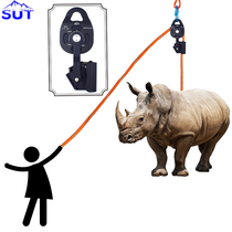 SUT lifting pulley Weight lifting Jack Pull Booster hoist Rescue Protector