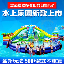Childrens water park amusement equipment manufacturers mobile large bracket swimming pool rushed through the inflatable water slide