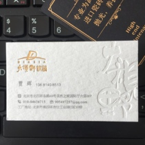 Thickened sponge paper Business card making printing custom business creative bump indentation gilding Free design Art business Card