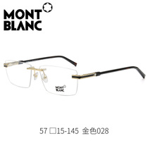 b9e3a3c3e4 2018 new Montblanc frameless business glasses frame personality mens big  frame myopia glasses frame trend MB692