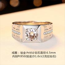 Chow Tai Fook diamond ring 1 carat mens real diamond white gold PT950 platinum ring domineering male ring 18k wedding ring