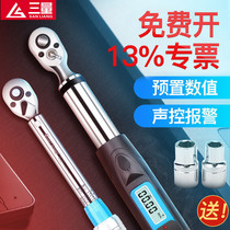 Japan three-quantity digital display torque wrench Adjustable high precision prefabricated torque wrench Fast kg wrench auto repair