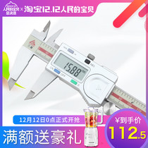 Three-volume electronic digital graphics ruler high-precision stainless steel vernier caliper industrial Grade 0-150mm-200mm