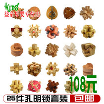 Wooden Puzzle Luban Lock Classical disassembly children adult student unlock Toy Kong Ming lock 9 PCs