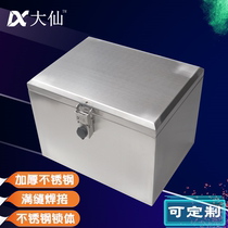 Big Fairy stainless steel trunk thickening anti-theft waterproof oversized trumpet storage motorcycle electric vehicle Tail box customization
