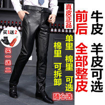 Leather cowhide Winter loose middle-aged and elderly mens leather pants
