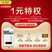 (T0 двойной 11 упреждающей покупки) 1 юань бронирование подарок 118 юаней лицо полотенце блокировки пара шваброй только 1500.