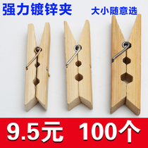 Bamboo Clip Clothes Clip Home powerful wooden clip sunburn clip small clip clothing clip windproof shed clip photos
