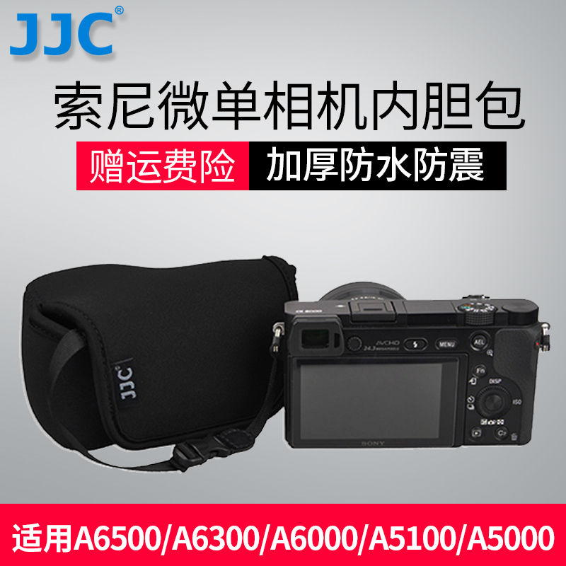 JJC Sony Micro Camera Sleeve A6000 A5100L A5000 A6300 A6500 Case