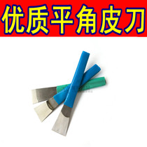 Shoe cutter blade blade flat angle leather knife paddle cutting skin carving decorative art knife shoemaker shoe Repair Special Tool