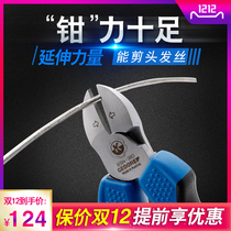 Guidore gedore Offset Pliers clamp German original imported nozzle clamp Shearing CLAMP SLANT Nozzle Clamp