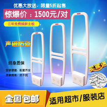 Supermarket anti-theft door forbidden alarm clothing store anti-theft device acoustic magnetic system commodity induction security door am anti-theft buckle