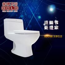 Gold Sanitary flagship store jet siphon water-saving mute integrated deodorant toilet RF2156
