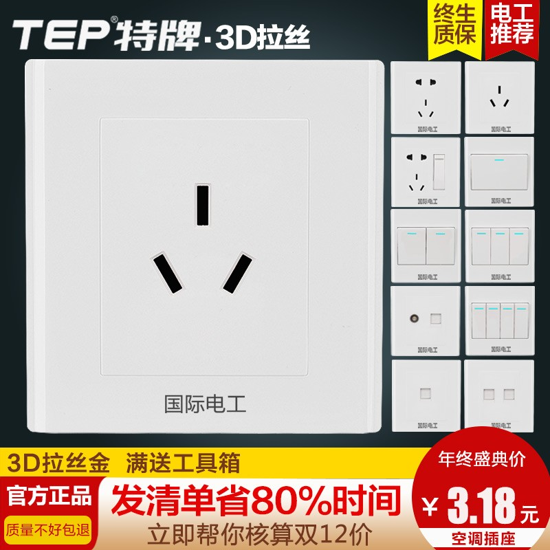 6 15] Flying carved board grey switch socket household five