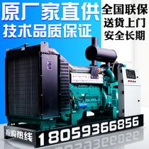 Volchi 200 KW diesel generator set 300 400 500 600 800KW 1000kw three-phase 380