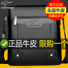Biden Kangaroo Single Shoulder Bag Male Leisure Mass Bag Male Bag Slant Bag