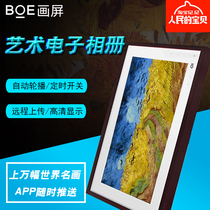 Beijing Oriental BoE picture screen 32 inch Art TV digital electronic album photo frame picture frame Intelligent Display HD