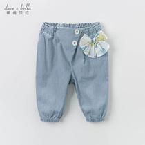 davebella David Bella девушки брюки весна 2020 новые детские джинсы Детские брюки DB13615