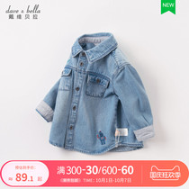 David Bella Boys Denim Shirt Fall 2020 New Childrens Baby Casual Denim Shirt