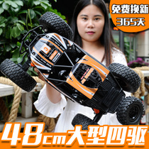 Beautiful oversized charging electric RC buggy buggies induced by high-speed climbing truck racing boys toy cars
