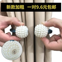 Curtain Clip magnet Strap European living room bedroom modern hundred tie rope strap pearl ball curtain buckle hanging ball