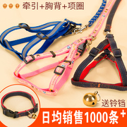 A dog leash dog small medium large cat dog dog collar chain rope Tactic pet products