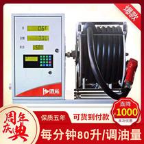 Hongyun tanker 12v equipment car IC card card automatic 24v220v diesel gasoline explosion-proof large flow