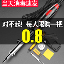Thermostat soldering iron household kit electro-low iron adjustable thermoelectronic solder gun repair welding wire iron tool