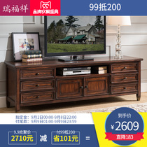 Rui Fu Xiang American Continental Living Room Bedroom TV Cabinets Solid  Wood TV Cabinet To Cabinet Small T330