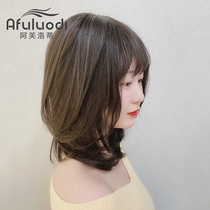 Wig female long hair real hair headgear French air bangs net red clavicle hair straight hair delivery needle full head wig cover