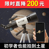 The BCTO Telescope specializes in stargazer entry-level HD deep space childrens space times higher than 10000 times