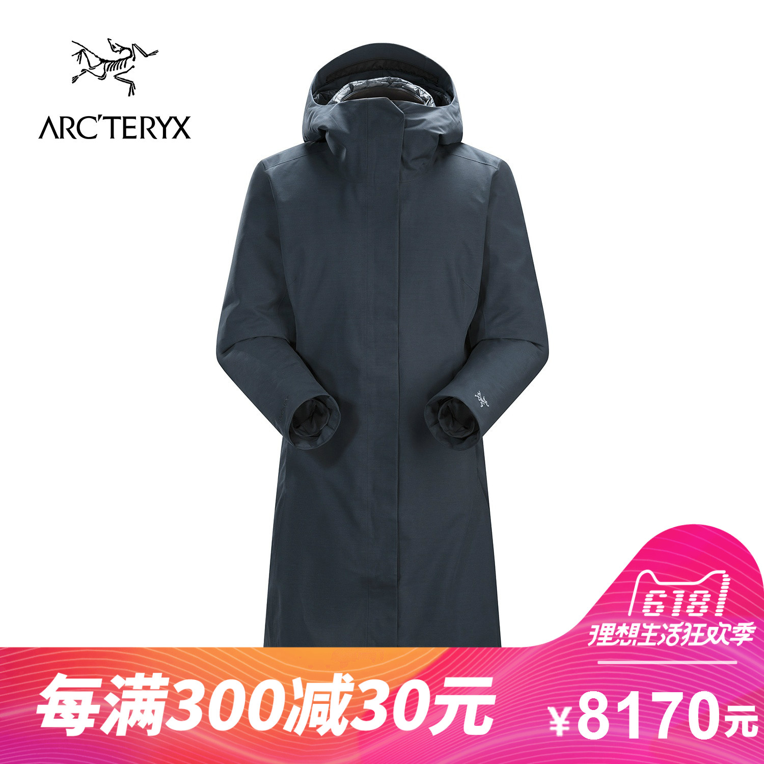 ARCTERYX / Archaeopteryx ladies outdoor 750 hooded long down jacket Patera Parka 16109