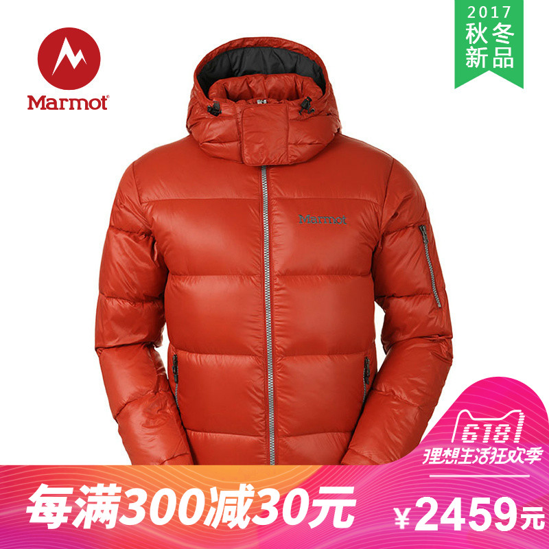 MARMOT/groundhog men's outdoor sports water-repellent 700 fluffy duck down high-gloss hooded down jacket J73090 MARMOT/groundhog men's outdoor sports water-repellent 700 fluffy duck down high-gloss hooded down jacket J73090