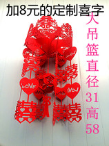 Wedding items pull flower new room decoration wedding non-woven hanging living room happy word pull flower