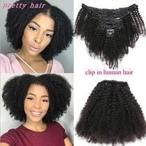 Afro Kinky Curly Clip In Human Hair for Black Women 卡子发