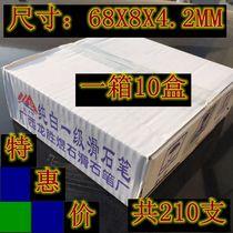 He he steel dash talc pen 68x8x4.2mm box 10 box he white