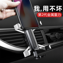 Multi-car mobile phone rack vehicle support multifunctional navigation of universal outlet vehicle