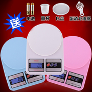 Kitchen scale electronic said bake mini precision 0.1g jewelry scale food tea weighing weighing weighing said