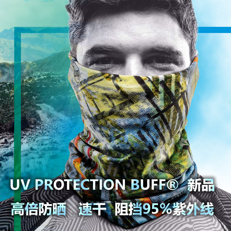 Buffe scarf, anti-ultraviolet and windproof neck, outdoor equipment, 100-change magic scarf, man's riding face, neck and collar
