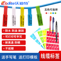 A4 network cable label waterproof cable label color sticker room sticker P-type handwritten printing paper