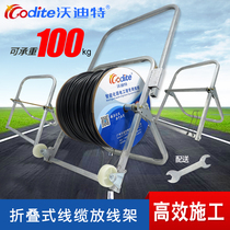 Vodit foldable cable rack fiber optic mesh cord belt power release device without installation of wiring shaft with brakes