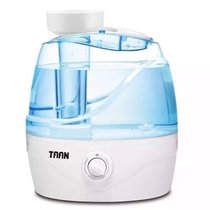 Tian a1taan genuine badminton steamed ball machine smoked ball machine humidifier GM350 improve resistance to play