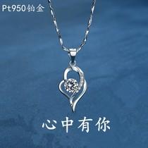 Zhou Shengsheng PT950 platinum heart-shaped necklace for women White gold diamond pendant Valentines Day gift lettering