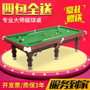 Billiard table standard adult household training marble billiard table tennis table in American black eight
