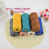 3mm100 Rice single-strand pure hand-woven tapestry rope Nordic wind preparation wall hanging tapestry macaron color cotton Rope