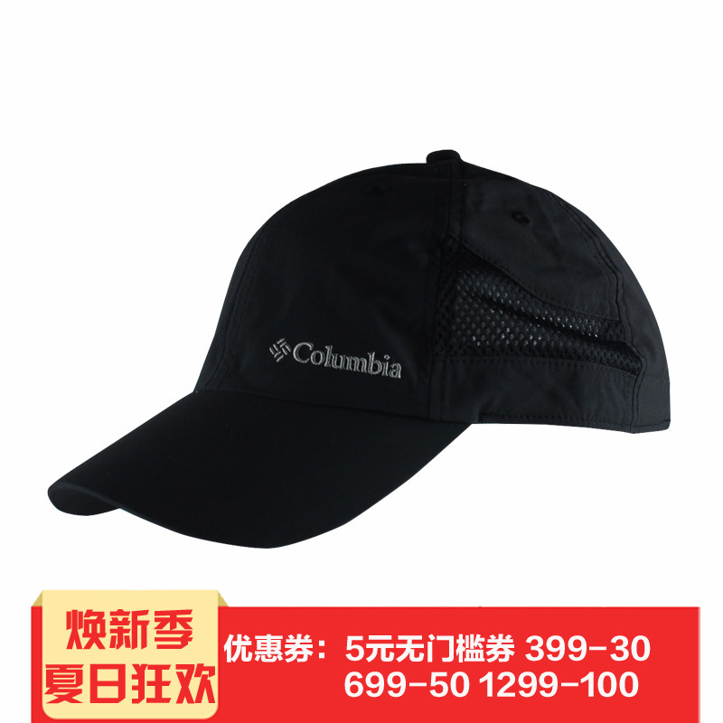 18 spring and summer new Colombia Columbia outdoor men and women neutral sunscreen hat visor CU9993