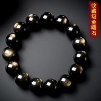 Gift collection grade golden Eye Obsidian Bracelet man natural Jin Shi money transfer Pixiu pi 恘 hand string