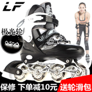 Longfeng skates skates skating adult adult children full set of single inline skating shoes for men and women for beginners